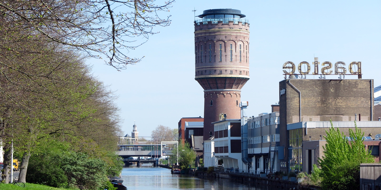Watertoren Heuveloord
