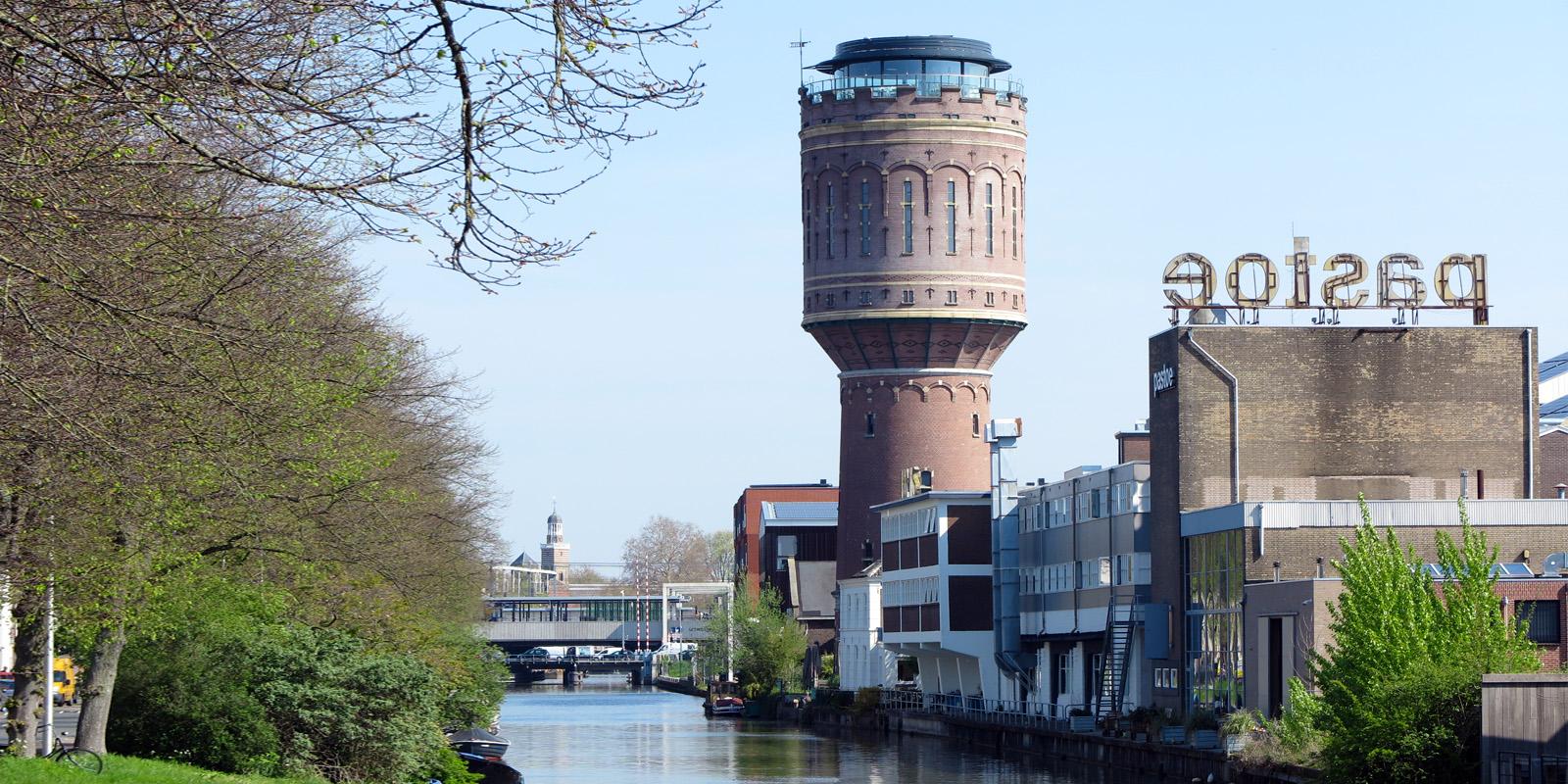 Watertoren Heuveloord
